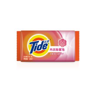 汰渍 Tide 内衣专用皂126g*4  除菌抑菌 内裤专用 巨惠装 洗衣皂 肥皂