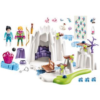 摩比世界(playmobil)德国进口情景场景玩具冰雪城堡冰雪钻石宝藏儿童拼插组装积木小女孩玩具9470