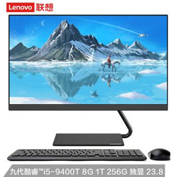 Lenovo 联想 AIO逸 个人商务一体机台式电脑23.8英寸(i5-9400T 8G 1T+256G 2G独显无线键鼠)黑