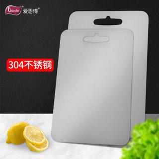 爱思得(Arsto)304不锈钢菜板防霉砧板家用水果辅食防滑案板中号29CM*20CM