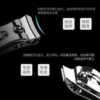 尖工(jiangong) 指甲剪套装(平口+斜口)2件套