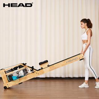 海德(HEAD)WR650 水阻划船机 家用折叠实木划船器划桨纸牌屋划艇健身器材