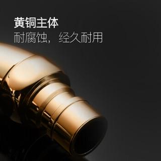 华帝(VATTI) 单冷 卫浴龙头 全铜 洗衣机龙头H-B4003-L.SJ