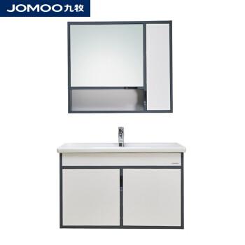 JOMOO 九牧  凌华 A2242-021A-1 现代简约浴室柜 90cm