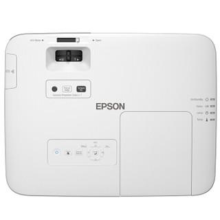 爱普生(EPSON)CB-2255U 投影仪 投影机 商用 办公 会议 (5000流明 1080P全高清 无线投影 免费上门安装)