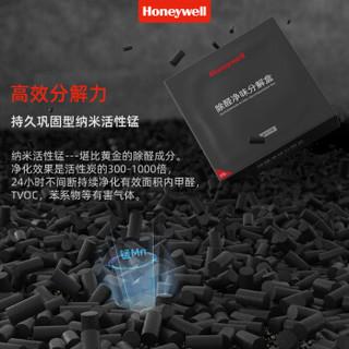 霍尼韦尔 Honeywell活性炭甲醛清除剂甲醛分解盒除味竹炭包新车新房超值两盒装
