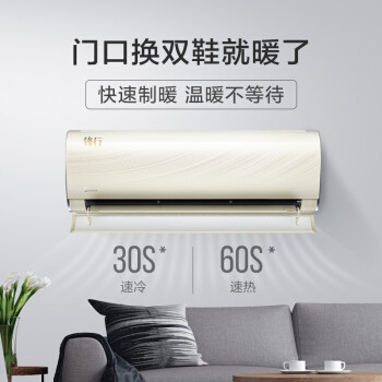 Midea 美的 美的(Midea)1.5匹 空调挂机 KFR-35GW/BP3DN8Y-TP200(B1)