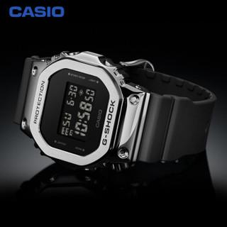 CASIO 卡西欧 G-SHOCK系列 GM-5600-1 男士石英手表