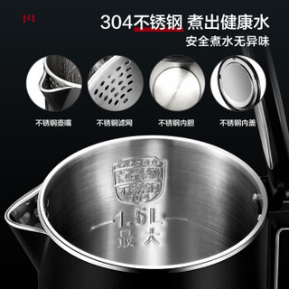 苏泊尔(SUPOR)电水壶热水壶 全钢无缝双层防烫电热水壶 304不锈钢烧水壶开水壶 SW-15J30C