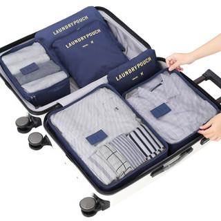 布拉塔 罩件 旅游收纳袋6件套装行李衣物整理包旅行收纳包六件套 藏青色