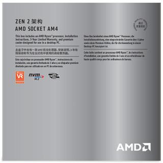 AMD 锐龙 9 3900X处理器 (r9) 7nm 12核24线程 3.8GHz 105W AM4接口 盒装CPU 100-100000023CBX
