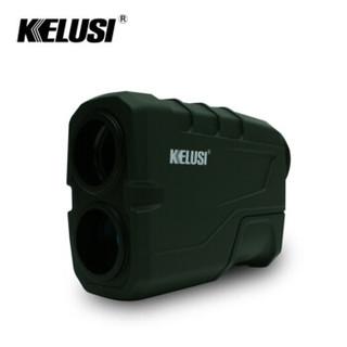 科鲁斯(KELUSI)PCS600LH手持红外激光测距仪 水平测距测高测角多功能测距望远镜