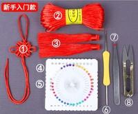 You Shan Ge 手工制作编织材料包 6件套