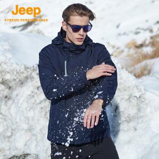 Jeep 男士冲锋衣抓绒两件套 户外冲锋衣男三合一两件套防风防水保暖登山外套男 藏青色 XL