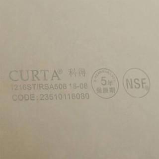 科得CURTA防滑托盘1400CT快餐厅塑料圆形餐盘水杯托盘酒店用品餐具(Φ355×H19MM咖啡色)/23510014880订制