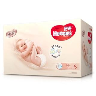 京东PLUS会员、再降价 : HUGGIES 好奇 铂金装 婴儿纸尿裤 S96片 *6件