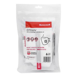霍尼韦尔(Honeywell)口罩 KN95 耳带折叠式D7030V 6只/包 带阀 H910V PLUS系列防雾霾粉尘口罩