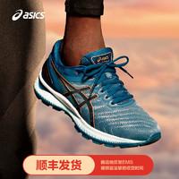 ASICS亚瑟士2020春款GEL-NIMBUS 22男缓震保护长距离跑鞋1011A680