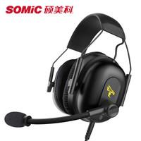 18日0点:SOMiC 硕美科 G936N3.5版 游戏耳机