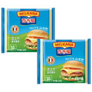 百吉福(MILKANA)芝士片高钙组合166g*2袋