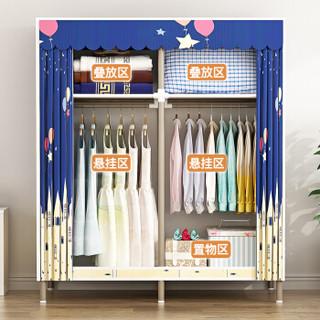 溢彩年华 简易衣柜大容量衣柜多功能衣橱单双人布衣柜简易衣柜  YCB4080-BL