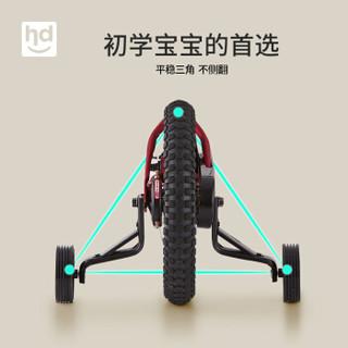 hd小龙哈彼 儿童自行车男女款小孩14/16寸卡通恐龙单车 脚踏车 16寸 LB1685-S315R 哑光红