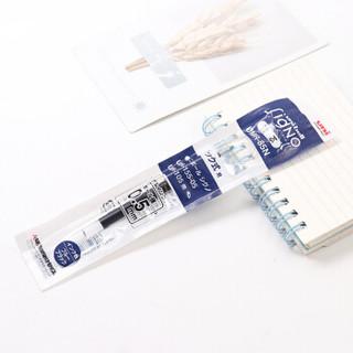 日本三菱(Uni)中性笔替芯UMR-85N 适用UMN-152/105/155/207笔芯 0.5mm蓝色 10支装