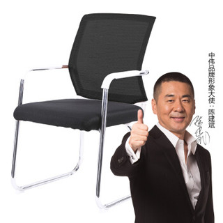 中伟电脑椅办公椅职员椅会议椅家用网布椅子弓形休闲座椅