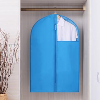 百草园牛津布衣服防尘罩收纳袋 可水洗衣物整理袋挂袋 中号5个 湖水蓝