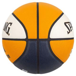斯伯丁SPALDING CUBA联赛篮球比赛7号PU室内外蓝球76-633Y