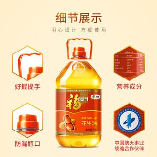 福临门花生油5L+海天招牌拌饭酱300g大口吃饭组合