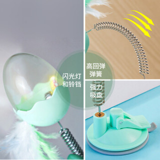 L&H乐活 猫玩具电动玩具互动玩具小鸡漏食玩具