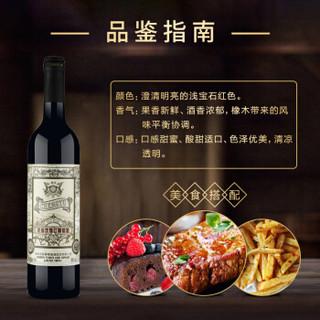 张裕(CHANGYU)红酒 玫瑰红甜红葡萄酒750ml*2瓶双支礼盒装带开瓶器(皮盒)