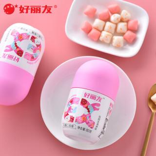 Orion 好丽友 EX 休闲 无糖 口香糖 轻甜冰淇淋味 80g/瓶