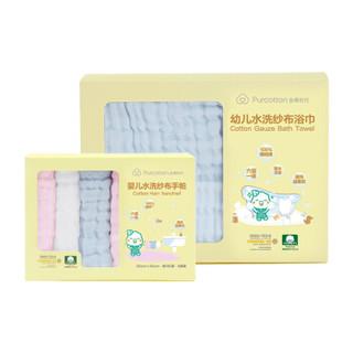 Purcotton 全棉时代 幼儿洗浴组合(1条浴巾 粉色+6条手帕 蓝色/粉色/白色)