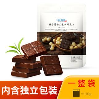 卜珂零点 休闲零食品婚庆喜糖果生日礼物 速融巧克力代可可脂 榛子酱香味 100g