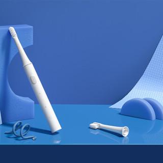 米家 米家声波电动牙刷T100 KR双尖毛 呵护牙龈 IPX7防水 小米电动牙刷 蓝