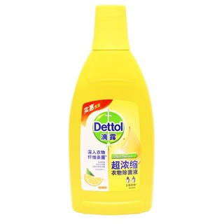 限地区 : Dettol 滴露 超浓缩清新柠檬衣物除菌液 700ml