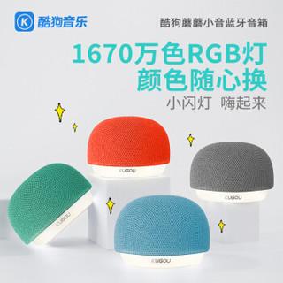 KUGOU酷狗蘑蘑小音蓝牙音箱无线智能便携运动户外家用音响 青青绿