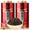 卢关 正山小种武夷红茶 250g*2