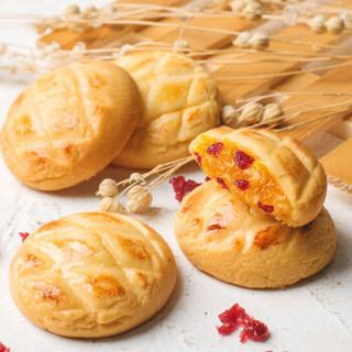 卜珂零点 爆浆夹心软心曲奇饼干 网红零食面包蛋糕甜品糕点早餐 芒果蔓越莓味 120g