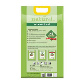 N1 绿茶豆腐猫砂17.5L*2 2.0级小颗粒植物猫砂豆腐砂无尘吸水易结团猫砂盆猫咪用品非膨润土干垃圾
