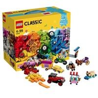 LEGO 乐高 经典系列10715 多轮创意拼砌篮