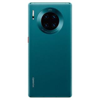 HUAWEI 华为 Mate 30 Pro 5G版 智能手机 8GB+128GB 5G 青山黛