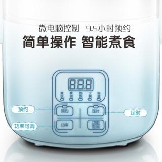 Bear 小熊 DFH-B20J1 三层 电热饭盒 2L 蓝色