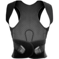 背背佳女成年隐形新E儿童青少年学生矫姿防驼背部矫正器带通用