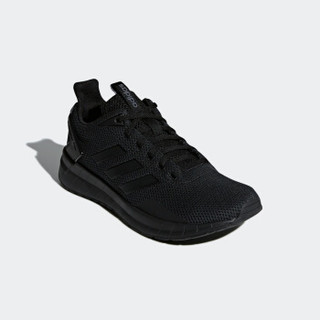 adidas 阿迪达斯 QUESTAR RIDE B44806 男款跑步鞋