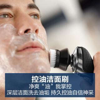 飞利浦(PHILIPS)男士电动剃须刀刮胡刀舒仕系列多功能胡须刀无线充电剃胡刀SP9880/61