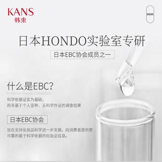 韓束 男女洗面奶清潔保濕溫和親膚 氨基酸水潤平衡潔面乳100g