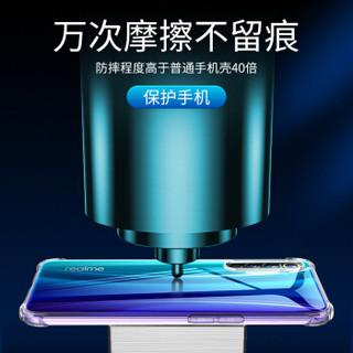 瓦力oppok5手机壳/realme x2手机壳通用保护套透明硅胶轻薄TPU全包防摔软壳